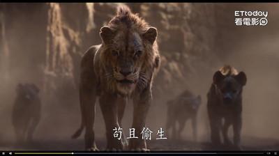 《獅子王》你是「刀疤式父母」嗎?