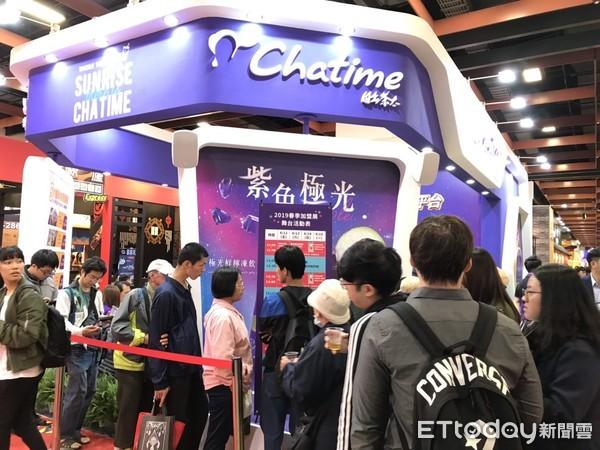 ▲六角集團「Chatime日出茶太」全球授權的展店模式,以接地氣的營銷策略,在加盟展中吸引不少人氣。(圖/六角提供)