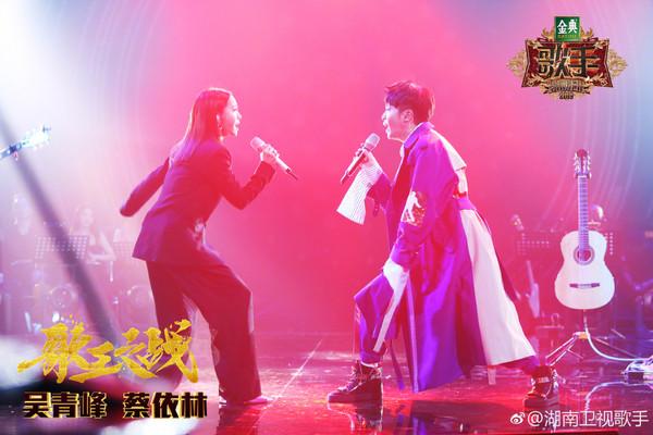 ▲▼蔡依林、吳青峰合體《歌手》總決賽。(圖/翻攝自微博/歌手)