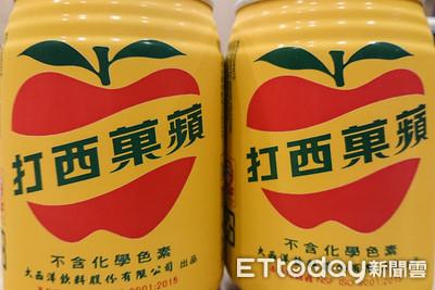 蘋果西打製造商財報出爐 證交所:大飲股票9月24日恢復買賣