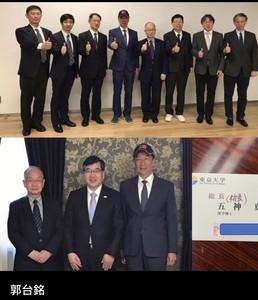 郭台銘訪日 喊出鴻海、夏普、東京大學高科技合作