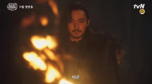 ▲宋仲基新劇造型「變成野人」!《阿斯達年代記》15秒預告曝光。(圖/翻攝自YouTube/tvN DRAMA)