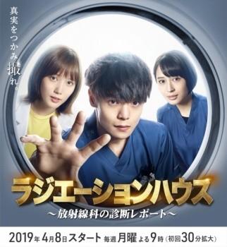 (圖/翻攝自日本TBS官網)