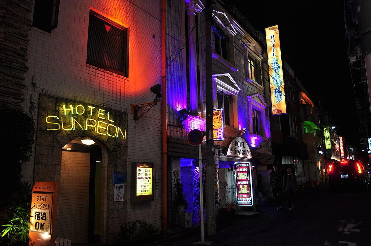 ▲▼ 日本愛情賓館(圖/翻攝自維基百科)