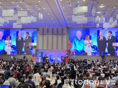 韓國瑜:僑宴就彷彿「三山」造勢
