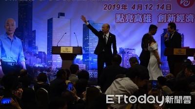 出席僑界餐會 韓國瑜:像三山造勢