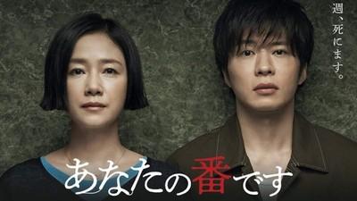 追劇全攻略!精選7部春季日劇新番推薦 首推《輪到你了》