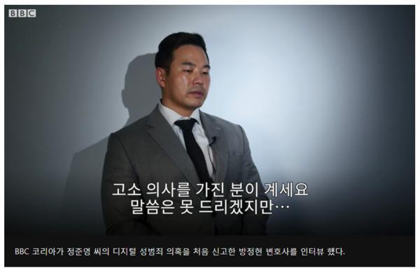 ▲方正憲接受《BBC KOREA》訪問。(圖/翻攝自《BBC KOREA》)