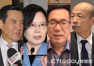 韓嗆3總統弄殘經濟 馬英九回應