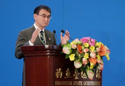 日本外相晤王毅:兩國關係完全恢復