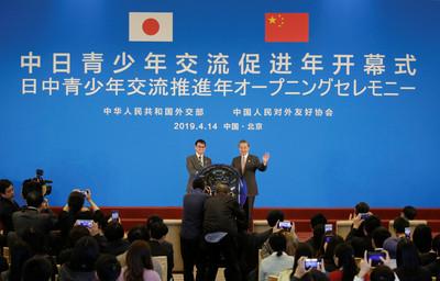 日本外交藍皮書:中國是最重要雙邊關係