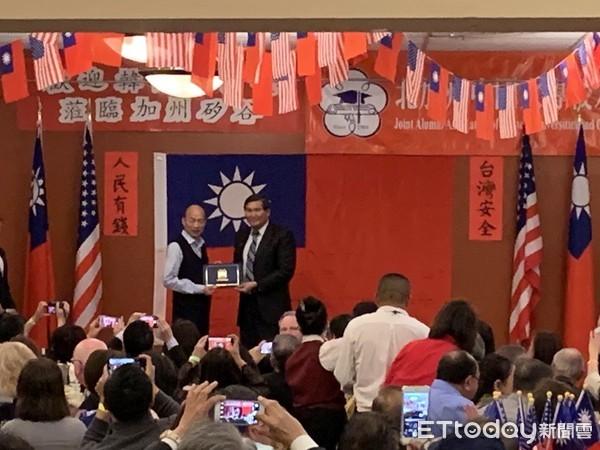 ▲�韩国瑜参加圣何西桥宴。(图/记者徐政璇摄)