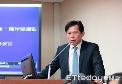 黃國昌批統促黨 「假政黨包裝的暴力犯罪集團」