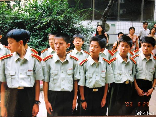 ▲楊洋童年照。(圖/翻攝自微博/楊洋)