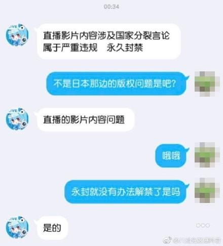 ▲▼山下智久節目中透露有7國好友,其中提到台灣引發爭議。(圖/翻攝自微博/八組兔區爆料君)