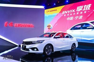Honda全新房車「Envix享域」登場