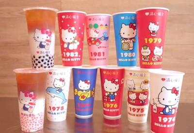 清心福全聯名Hello Kitty 推誠意生日杯