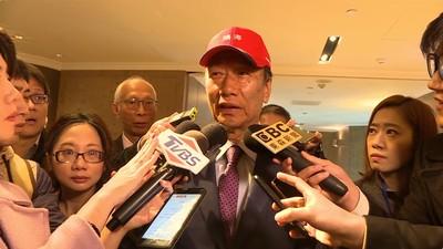 郭台銘有意參選 藍委評:國民黨狀況比民進黨好