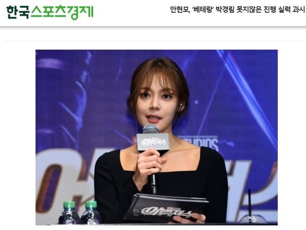 ▲《復仇者4》翻譯韓女登熱搜!身分跟Wanna One出身男團有關。(圖/翻攝自sporbiz)