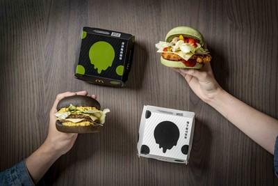麥當勞超狂「蔬菜綠漢堡」來了!