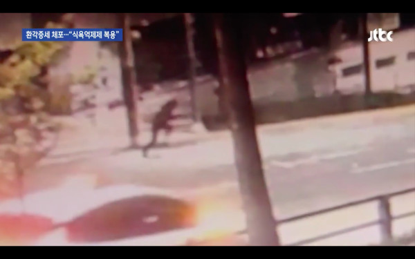 ▲▼韓男星爆吸毒現幻覺! 「詭異打拳給車撞」(圖/翻攝自JTBC)