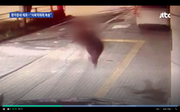 ▲▼韓男星被爆吸毒現幻覺,在街上詭異打拳、飛踢。(圖/翻攝自JTBC)
