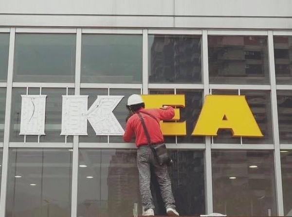 IKEA新店店「颜值最高餐厅」曝光 大片采光落地窗拥美丽山景