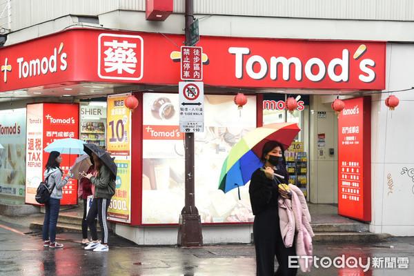 ▲▼西門町商圈Tomod`s藥妝店(圖/記者林敬旻攝)