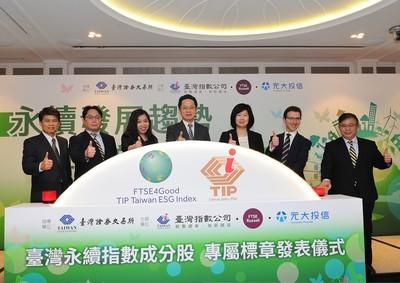 繼0050之後 更適合中長期投資的「台灣永續指數」誕生