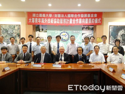 嘉大國合會合作提升學生國際觀