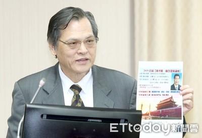 陸委會:兩岸協議監督條例立法後推服貨貿