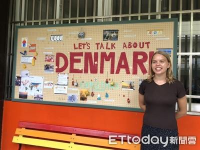 丹麥志工 用英語和新市國中師生成家人