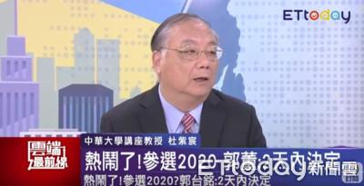 爆料遭韓否認 杜紫宸道歉自願當志工