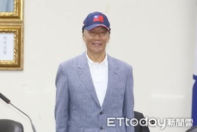 郭董若當選總統 BBC:政策更親中