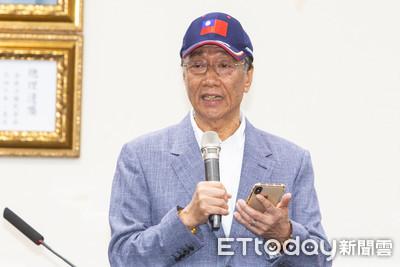 郭董選總統!鴻海不怕沒人管理 鴻家軍開紅盤力挺支持