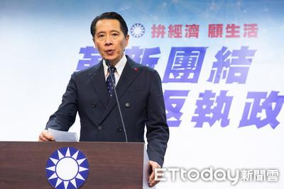 國民黨總統提名作業 恐延至5月公告