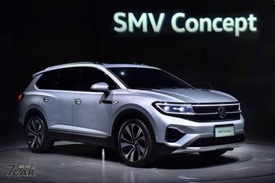 福斯最大休旅車SMV Concept發表