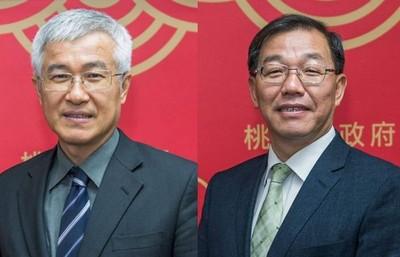 桃市副市長和秘書長 李憲明、黃治峯陞任