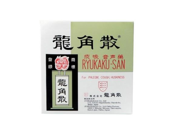 ▲龍角散(圖/翻攝自www.ryukakusan.com.tw)