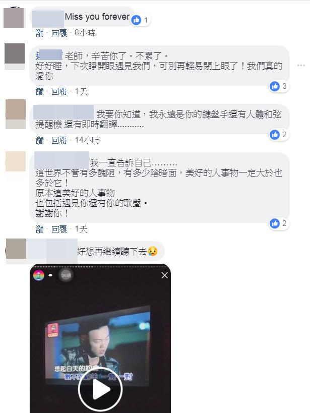 ▲歌手蔡東儒離世,享年31歲。(圖/翻攝自蔡東儒臉書)