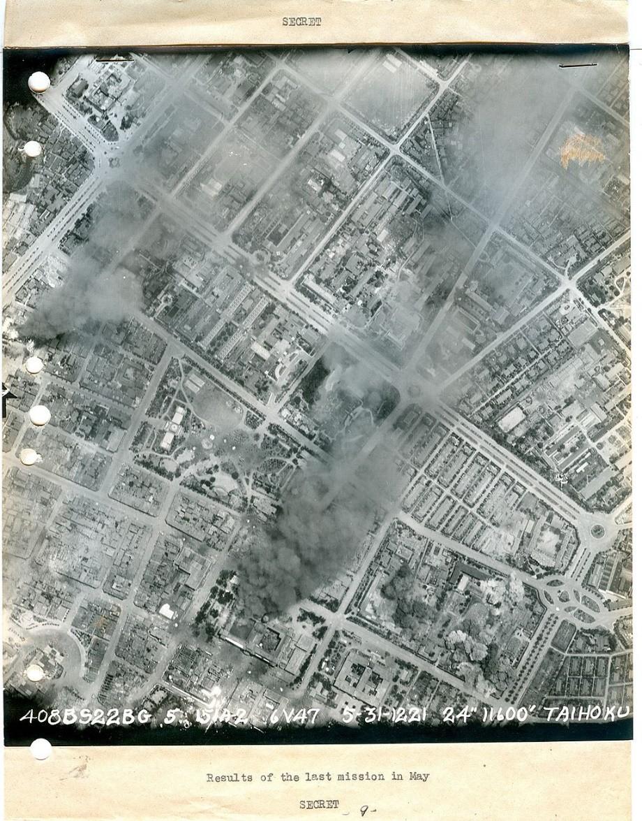 ▲台北大空襲。(圖/翻攝自維基百科)