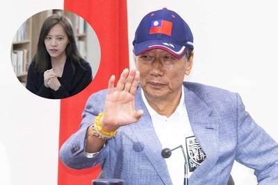 郭台銘參選找媽祖背書 美女財經專家酸爆