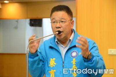 台南市國民黨團 支持郭台銘循機制選總統