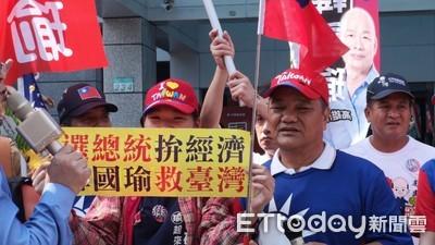 韓粉接機完赴國民黨中央 要求徵召韓國瑜