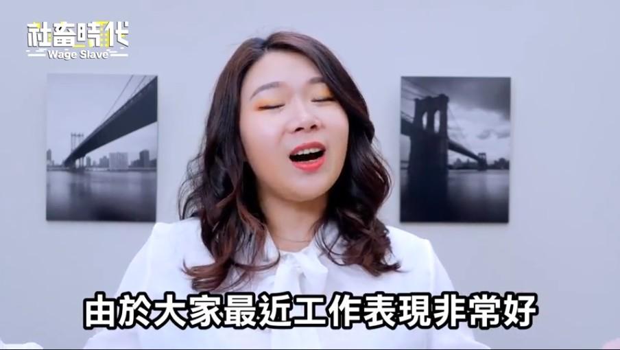 大檸檬用圖(圖/麥當勞冰炫風業配/翻攝自社畜時代)