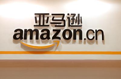 亞馬遜中國「終止第三方服務」