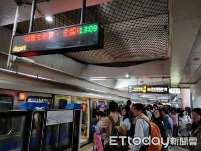 台北4級震超晃 北捷宣布全線停駛