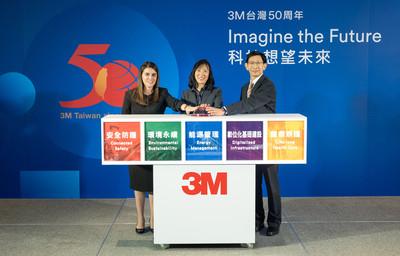 3M攜手台灣產業鏈 聚焦未來科技