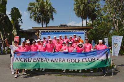 嘉義大學全國EMBA高爾夫球聯誼賽