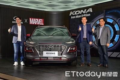 Hyundai Kion鋼鐵人特仕版上市